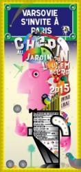"""Chopin au Jardin du Luxembourg"" 2015"