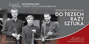 Filharmonia Gorzowska